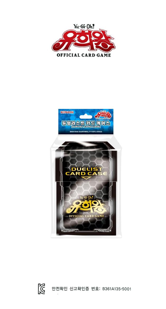 유희왕카드 듀얼리스트 카드케이스 - 펜마트, 4,900원, 보드게임, 카드 게임